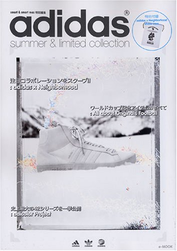 adidas―summer & limited collection (e‐MOOK)