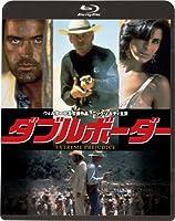 ダブルボーダー【Blu-ray Disc】