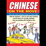 Chinese on the Move | Jane Wightwick