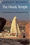 The Hindu temple:an introduction to its meaning and forms