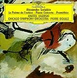 Le Poeme De L Extase/Pno Cto/P