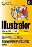 Illustrator ポケットリファレンス ~CS5/CS4/CS3/CS2/CS対応