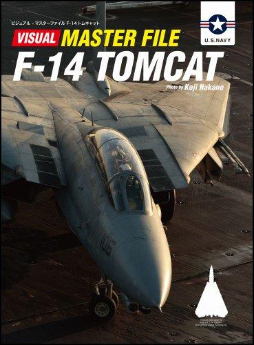 ビジュアル・マスターファイルF-14トムキャット = VISUAL MASTER FILE F-14 TOMCAT