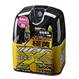 IPF SUPER J BEAM DEEP YELLOW 2400K XY13