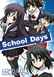 SCHOOL DAYS COMPLETE TV SERIES