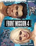 Front Mission 4 Official Strategy Guide (BradyGames)