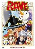 アニメ「RAVE」
