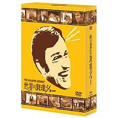 ���E�̗����V���[ DVD-BOX