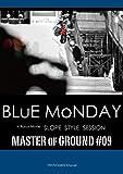 BLUE MONDAY / Master of Ground 09 (htsb0244) [DVD] DVD ヒアトゥデイ株式会社