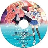 Dolphin Divers エルナ・シェール エンディング曲マキシシングル「海と宇宙のストーリー」