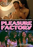 Pleasure Factory [DVD] [2008] [Region 1] [US Import] [NTSC]