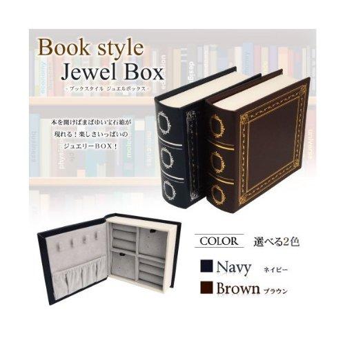 RISAcrystal(リサクリスタル) ジュエリーボックス 宝石箱BOX BOOK型 ブック コレクション ブラウン 合皮 スエード調