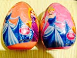 Easter Day Disney Princess Egg 2.8 Oz(pack of 2)