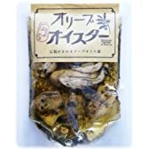[訳あり] 広島県産牡蠣使用 牡蠣のオリーブオイル漬け 110g 割れ・不揃い牡蠣使用 B品