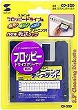 サンワサプライ 3.5インチ クリーニングディスケット CD-32D