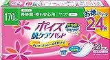 ポイズパッド スーパー 吸収量 170cc マルチパック 24枚【尿モレが少し気になる方】
