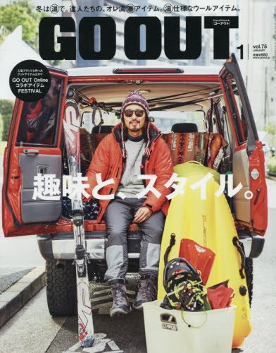 OUTDOOR STYLE GO OUT 2016年 01 月号
