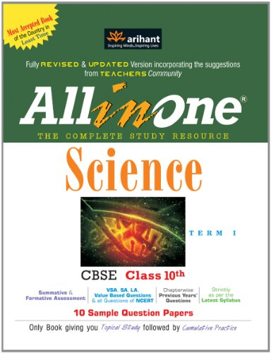 All in One Science CBSE Class 10th, Term-I
