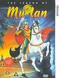 The Legend of Mu-Lan [DVD]