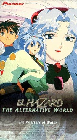 El Hazard: Priestess of Water [VHS] [Import]