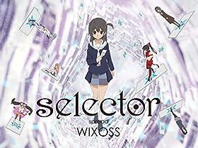 selector spread WIXOSSイメージ