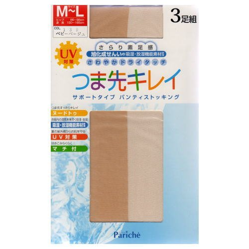 UV対策つま先きれいサポートストッキング(3足組)(ナチュラルベージュ・Mサイズ)