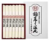 七代佐藤養助 稲庭干しうどん紙化粧箱入れ(麺長27cm)80g×7袋・NSY-20