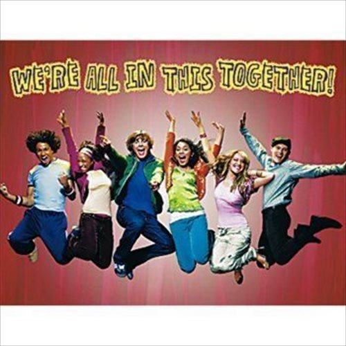 High School Musical Invitations 8ct - 1