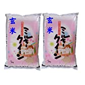 福島県産 玄米 石抜き処理済 ミルキークイーン 10kg(5kg×2袋) 平成27年産