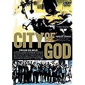 シティ・オブ・ゴッド [DVD]