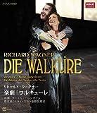 リヒャルト・ワーグナー 楽劇「ワルキューレ」 [Blu-ray]
