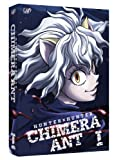 HUNTER × HUNTER キメラアント編 DVD-BOX Vol.1