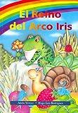 El Reino del Arco Iris (Spanish Edition)