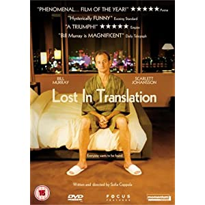Lost In Translation [UK Import]