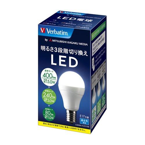 三菱化学メディア Verbatim LED電球 一般電球タイプ 口金E17 昼白色 5.0w 400ルーメン 明るさ3段階切り換え LDA5N-H-E17/3S