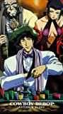 echange, troc Cowboy Bebop 1: Asteroid Blues [VHS] [Import USA]