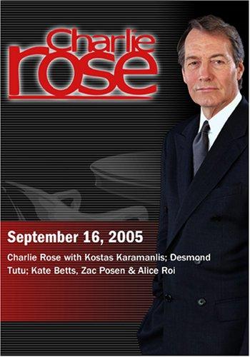 Charlie Rose with Kostas Karamanlis; Desmond Tutu; Kate Betts, Zac Posen & Alice Roi (September 16, 2005)