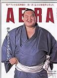 AERA(アエラ)2013年1月21日号