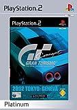 Gran Turismo Concept - Platinum (PS2)
