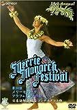 第38回メリー・モナーク・フラ・フェスティバル2001日本語解説版&コンテスタント版