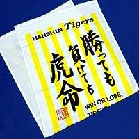 阪神タイガース「勝っても負けても虎命」 フェイスタオル TMM-0535