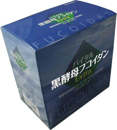 バイタル黒酵母フコイダンExtra 30包