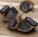 Whole Black Garlic - 1 Pound (11-15 Bulbs)