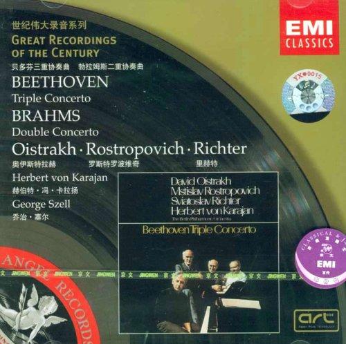 贝多芬三重协奏曲 勃拉姆斯二重协奏曲
