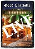 Live at Brixton Academy [DVD] [Region 1] [US Import] [NTSC]