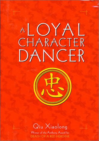A Loyal Character Dancer