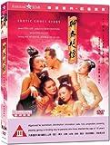 Erotic Ghost Story DVD (Region 3 / Non USA Region) (English Subtitled) (Digitally Remastered)