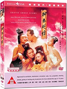 Adult distributor dvd