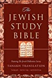 img - for The Jewish Study Bible: Featuring The Jewish Publication Society TANAKH Translation book / textbook / text book