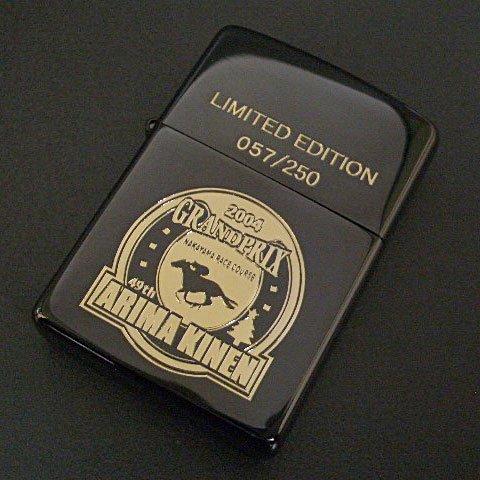 zippo 有馬記念 2004年 250個限定 ブラック